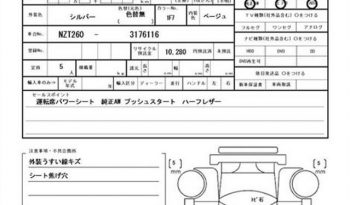 2016 Toyota Premio full