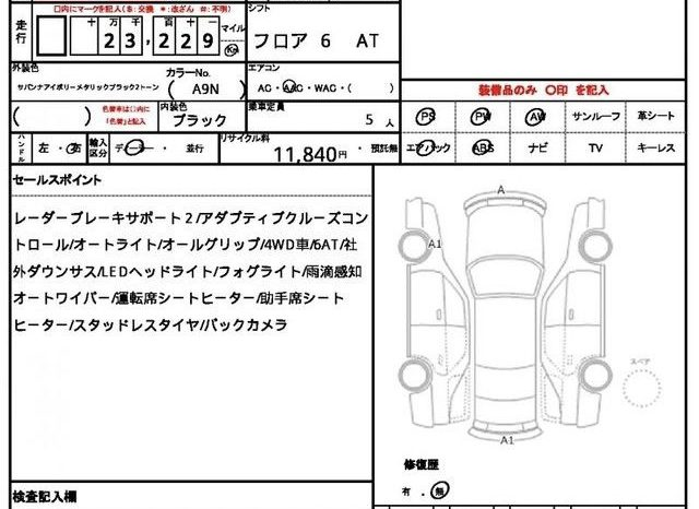 2017 Suzuki Escudo full