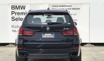 2018 BMW X5 full