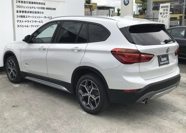 2018 BMW X1 full